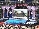 青岛公关活动亚搏手机app下载公司和演出经纪