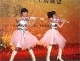 青岛开业典礼及晚会亚搏手机app下载和演出经纪