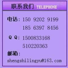 青岛公关活动亚搏手机app下载公司的项目电话